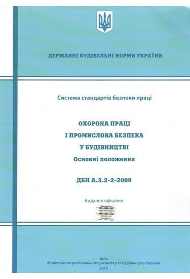 Форум проектировщиков электрических и слаботочных сетей