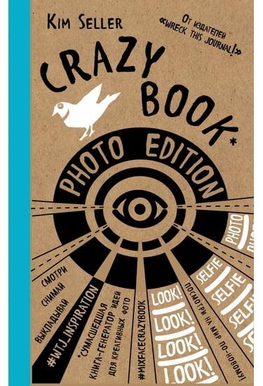 Crazy book.Photo edition. Сумасшедшая книга-генератор идей (крафтовая) - фото 1