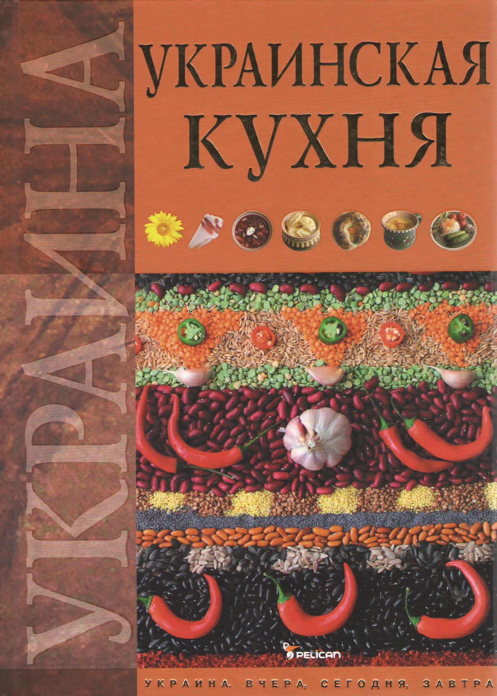 ebook Можайские акты 1506–1775 1892