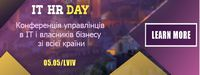Balka Book  - инфопартнер  IT HR Day