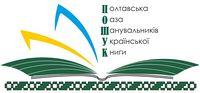 Balka Book на книжной выставке-ярмарке «ПОШУК» в Полтаве
