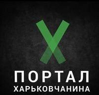 Balka Book – официальный партнер Портал Харьковчанина.