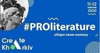 PROliterature 2020 разом з Balka Book