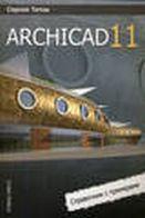 ArchiCAD 11 Справочник с примерами