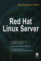 Red Hat Linux Server