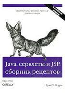 Java сервлеты и JSP. Сборник рецептов 3-е изд.