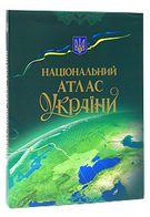 Національний атлас України