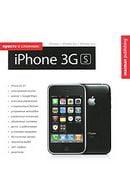 Просто о сложном. iPhone 3GS