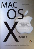 MAC OS X JAGUAR
