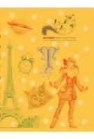 SketchBook: Визуальный экспресс-курс по рисованию (желтый) [1]