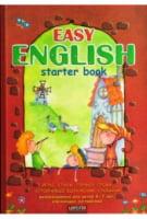 EASY ENGLISH.  Пособие детям 4-7 лет, изучающим английский. Т. Жирова., В. Федиенко. Школа.