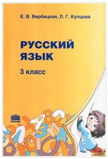 Сергей, михалков » пользователя