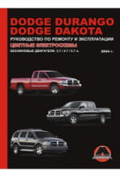 Dodge Durango / Dodge Dakota с 2004 г. Руководство по ремонту и эксплуатации