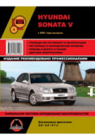 Hyundai Sonata YF  Hyundai i45 c 2009 г. Руководство по ремонту и эксплуатации