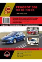 Peugeot 308 / Peugeot 308 SW / Peugeot 308 CC с 2008 г. Руководство по ремонту и эксплуатации
