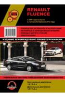 Renault Fluence с 2009 г. (+обновление 2012 г.) Руководство по ремонту и эксплуатации.