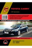 Toyota Camry c 2011 г. Руководство по ремонту и эксплуатации