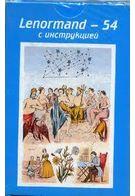 Астро міфологічна колода Ленорман