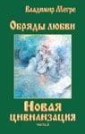 Анастасия (комплект из 10 книг)