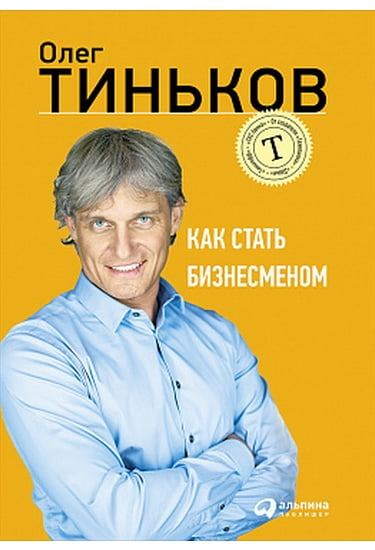Наталья Косухина слушать и скачать аудиокниги онлайн бесплатно