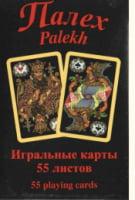 Карты игральные (колода 55) Палех