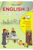 Підручник + відеододаток. Англійська мова. 3 клас. English. Pupil's Book. Oksana Karpiuk. Либра Терра