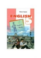 Підручник. English. Pupil's Book. 5 клас. О. Карп'юк. Англійська мова. ЗОШ