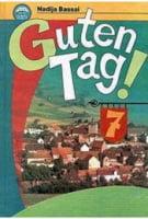Підручник. Німецька мова. 7 клас. Guten tag. 6-й рік навчання. Надія Басай.