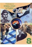 Підручник. Welcome to English Study 8 клас. Oksana Karhiuk (Поглиблений). О. Карп'юк.