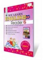 Несвіт А. М. We learn English, 6 кл. Книжка для читання.  ISBN 978-966-504-869-5