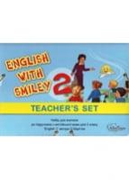 """Англійська мова. Навчально-методичний комплект для 2-го класу загальноосвітніх навчальних закладів """"English 2"""" автора Карп'юк О."""