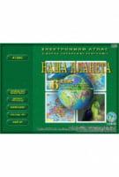 Електронний атлас з курсу загальної географії «Наша планета».  6 клас загальноосвітніх навчальних закладів
