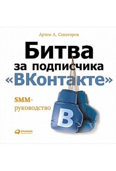 купить аккаунты в вк украина
