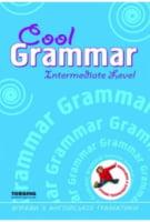 Cool grammar  Intermediate Level(Вправи з англійської граматики ( синя)