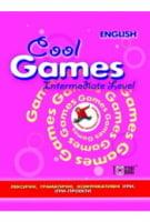 Cool games  Острицька Н.І.  Entermediate Level Ігрові вправи з англійскої мови (рожева)Торсінг Плюс2010/48_стр. Обл