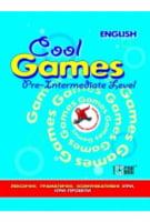 Cool games   Pre-Entermediate Level Ігрови вправи з англійскої мови(синя)