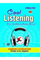 Cool listening  Pre-intermediate level Аудіювання з англійскої мови(синя)