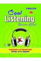 Cool listening  Starter Level(Аудіювання з англійскої мови(зелена)Торсінг Плюс2012/48_стр.