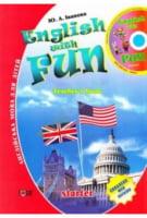 Англійська мова для дітей  English with fun (teacher`s book)