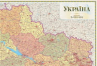 Україна. Політико-адміністративна карта, м-б 1:1 000 000 (на картоні)