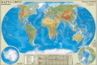 Фізична карта світу ламінована , масштаб 1:35 000 000.