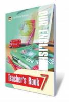 Книжка для вчителя «Our English» 7 кл. Биркун Л. В
