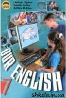 Підручник Англійська мова 7 клас.Биркун Л. В
