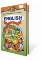 English, 1 кл. Англійська мова. Калініна Л.В., Самойлюкевич І.В.