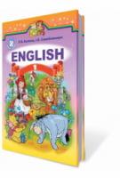 English, 1 кл. Англійська мова (для спеціалізованих шкіл) Калініна Л.В., Самойлюкевич І.В.