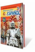 Іспанська мова, 6 кл. (2-й рік навчання). Редько В.Г., Береславська В.І.