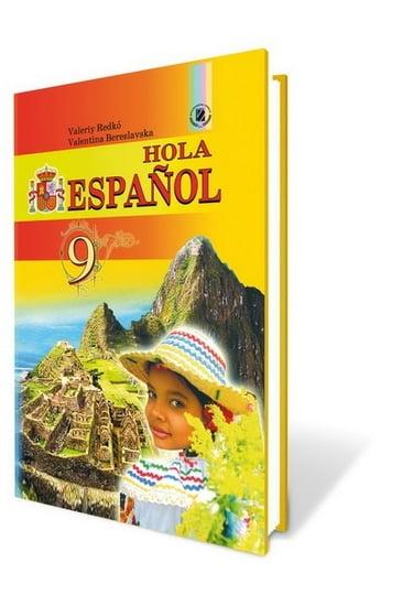 Hola+Espanol%2C+9+%D0%BA%D0%BB.+%D0%A0%D0%B5%D0%B4%D1%8C%D0%BA%D0%BE+%D0%92.+%D0%93. - фото 1