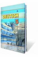 Німецька мова, 5 кл. (для спец. шкіл зпоглибленим вивченням німецької мови). Горбач Л.В., Трінька Г.Ю.