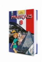 Francais, 8 кл. (друга іноземна). Клименко Ю. М.