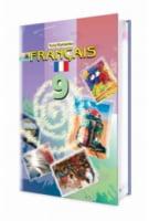 Francais 9 кл. (як друга іноземна). Клименко Ю.М.